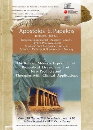 afis medical, papalois, 2011