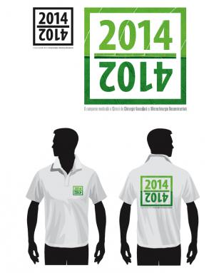 campanie 2014